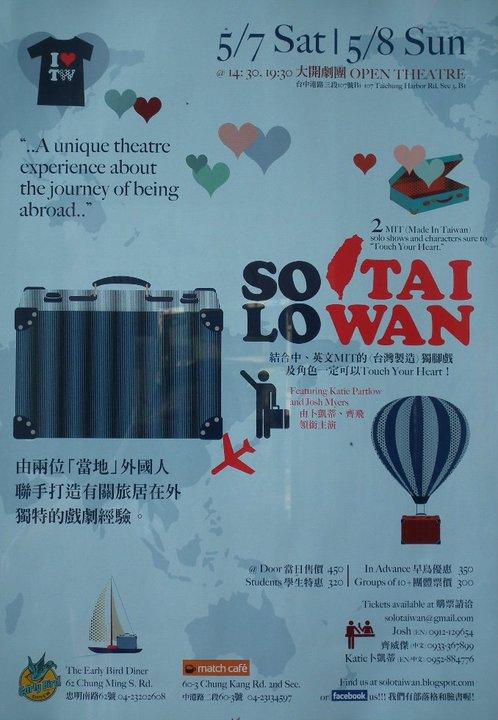 Solo Taiwan